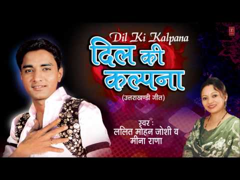Dil Ki Kalpana Title Song | Lalit Mohan Joshi | Latest Kumaoni Songs 2014 video