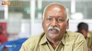 Saravanan Meenatchi 01/11/17