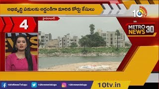 GHMC Speeds up Kapra Lake Development Works | Minister Avanti Srinivas Plays Kabaddi |METRO NEWS 30