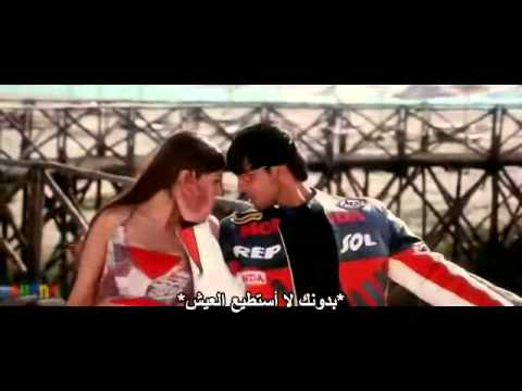 O Saajan O Sajaan  Taarzan The Wonder Car 2004 By Sohano ARB...