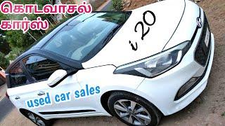 HYNDAI i20 Used Car Sales In Kodavasal