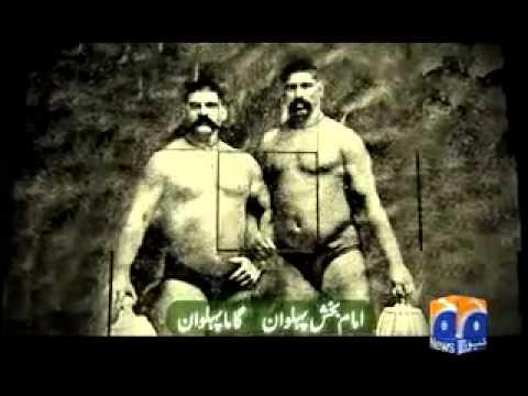 Tum Jeeto Ya Haro Hamen Tumse Pyar He Pakistan Sports video