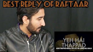 Raftaar reply to Emiway|| ANIME HENTAI|Reaction