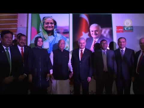 Başbakan Yıldırım, Bangladeş'te Kemoterapi Ünitesinin Açılışını Yaptı