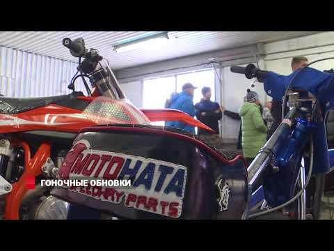 Новые мотоциклы пополнили гараж СК «Восток» и центр технических видов спорта