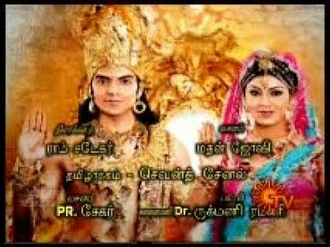 Ramayanam Sun Tv Serial Song video