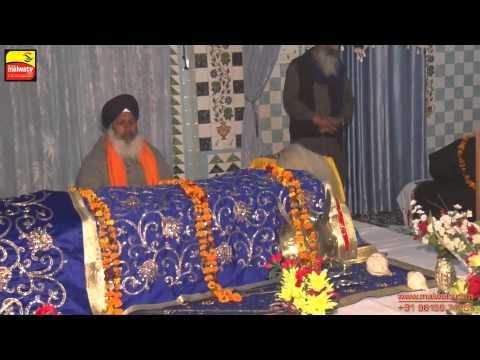 TUTO MAZARA (Hoshiarpur) Barsi Samagams - 2015 || HD || Part 1st.