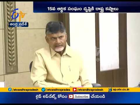 Govt to Explain Problems of AP | to 15th Finance Commission | A Report