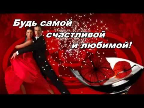 Поздравление с днем татьяны 25 января красивое на украинском языке