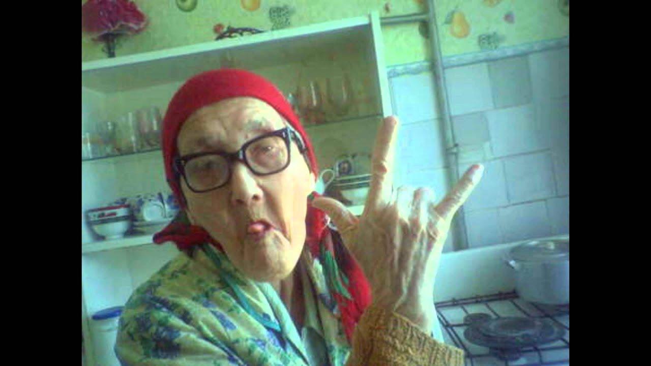 Старые бабки сех фото 8 фотография