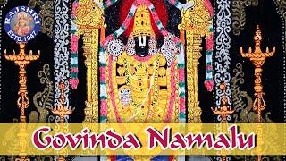 download lagu Govinda Namalu Namavali - Shri Venkateshwara - Shrinivasa Govinda gratis