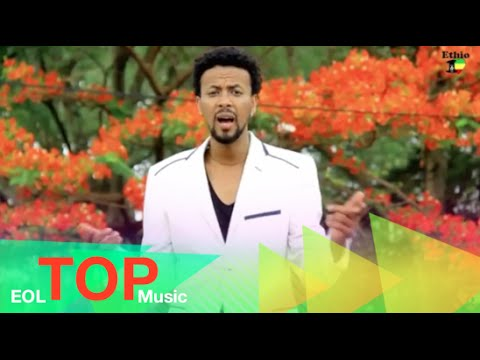New Ethiopan Music 2014 Abrham Belayneh - Babafayo - (official Video) video