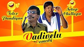 Vadivelu Back To Back Comedy Scenes | Ennamma Kannu Tamil Movie | Sathyaraj | Kovai Sarala