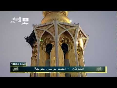 Best Qur 39 An And Islamic Audio PlayList