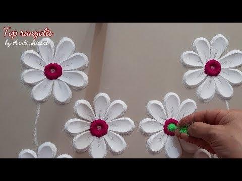 Very easy and beautiful flowers rangoli design by Aarti shirsat   Top Rangolis #1