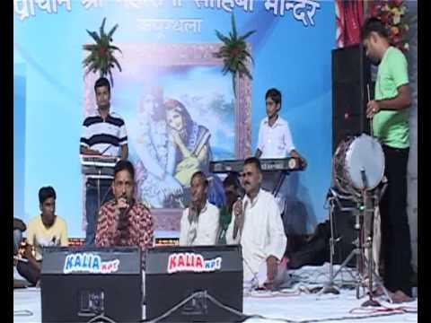 Radha Ashtami Part-1 video
