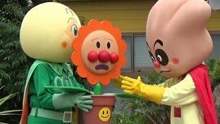 【アンパンマン】キャラクタショー動画   Anpanman Show