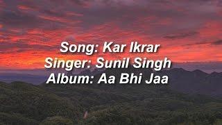 Kar Ikrar(Lyrics) Hindi Christian Worship Song by Sunil Singh