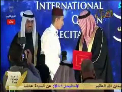"""المغربي حمزة عبد الفتاح وراش الفائز بجائزة """"القارئ العالمي"""" بالبحرين"""