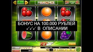Игровые автоматы твой вулкан удачи игровые автоматы на онлайнi