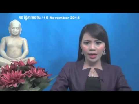 CNRP Daily News 15 November 2014 | Khmer hot news | khmer news | Today news | world news