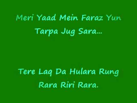 Funny Urdu Sms.wmv video