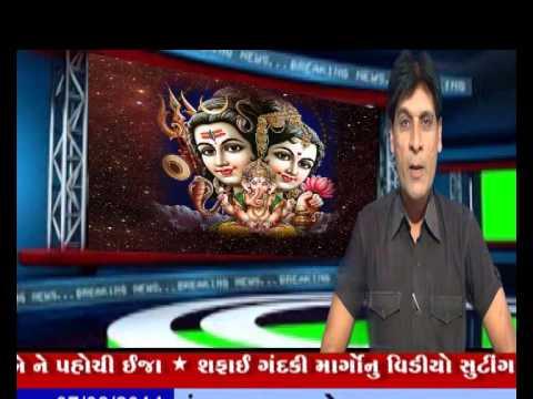 07-08-2014,ivn24news,hanuman,bajarang,somnath,mahadev,gujarati news
