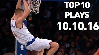 Top 10 NBA Plays: October 10th