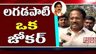 Face to Face with TRS Leader Laxma Reddy | KCR | Jadcherla