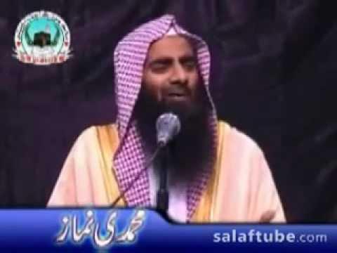 Muhammad SAW Ki Namaz 14 Sheikh Tauseef Ur Rehman Muhammadi...