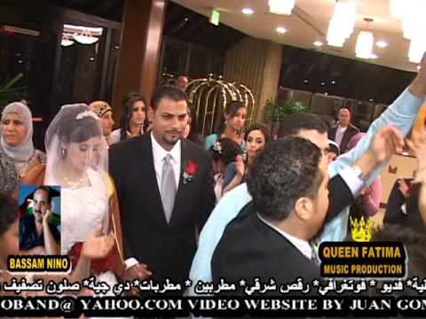 SAMER & GHADEER WEDDING 1