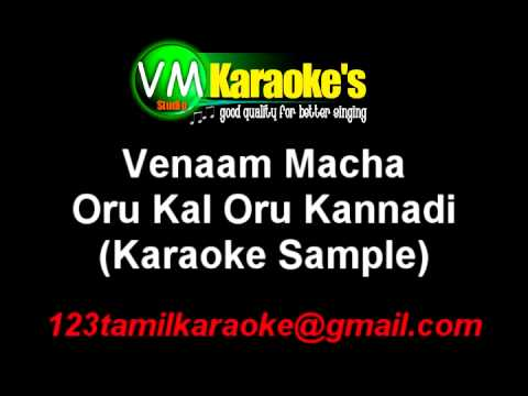 Venaam Macha New Tamil Karaoke.mpg video