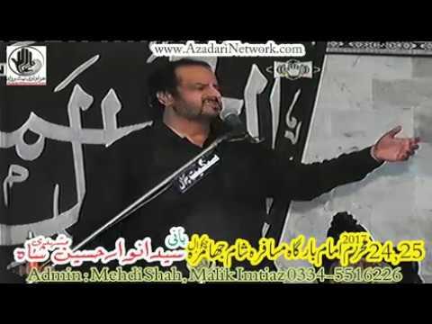 Zakir Saqlain Ghallu {Majlis Aza 25 Muharam 2017 Jhamra}