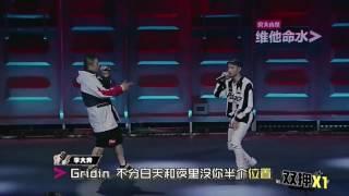 Big Dog大狗/李大奔 │繼續 (高品質無損版) │1v1 battle│中國有嘻哈 第五期