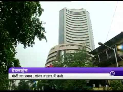 Sensex, Nifty scale new historic peaks and other headlines (Hindi)