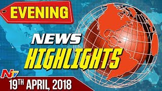 News 3060 || Evening News Highlights || 19th April 2018