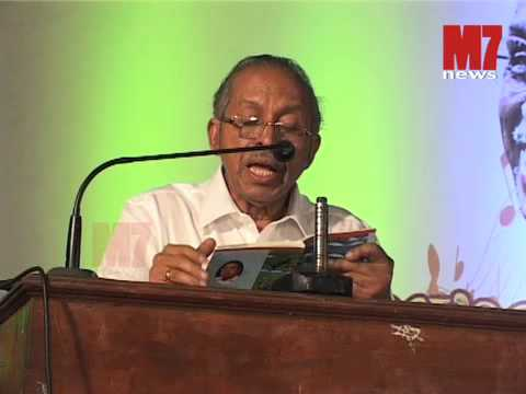 Onv Kurup's 83 Birthday Celebrations - Bhoomikkoru Charamageetham By Onv video