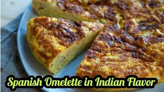 ஆம்லெட் ஒரு முறை இது போல் செய்து பாருங்கள்/  Spanish Omelette in Indian Style