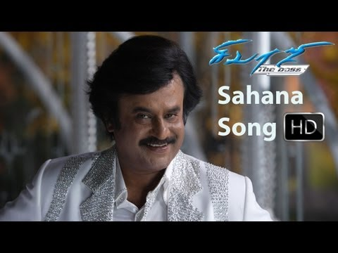 Sahana Sivaji The Boss Bluray 1080p Hd Song; Rajini,shriya video