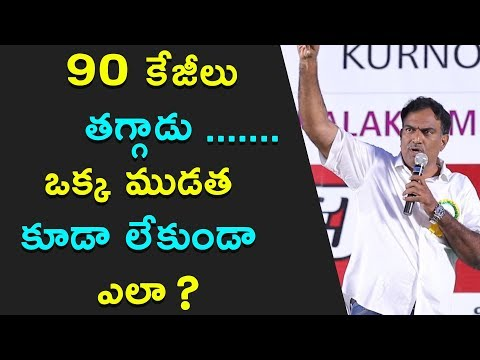 Reduced weight 90 Kgs without Stretch Marks | Veeramachaneni Diet | Telugu Tv Online