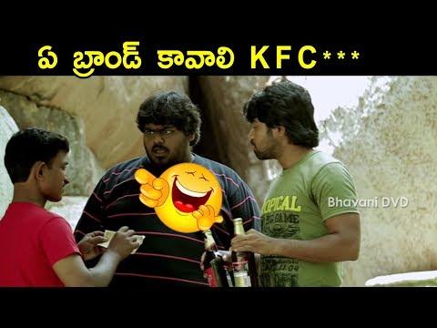 ఏ బ్రాండ్ కావాలి KFC*** || Latest Telugu Comedy Scenes||Telugu Comedy Scenes ||Telugu Comedy Bazaar