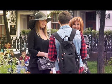 Знакомство со взрослыми девушками -- Пикап Пранк Шоу