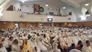 Ethiopian Orthodox Tewahedo Church Songs/Mezmurs  Zemari Gebreyohanes Gebretsadik