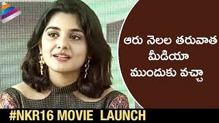 Nivetha Thomas about Long Gap in Tollywood | Kalyan Ram New Movie #NKR16 Launch | Jr NTR | Shalini