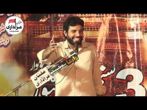 Zakir Qadeer Raza Ghori I Majlis 3 Sep 2018 I ImamBargah Hussainia Qatal Pur