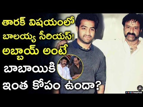 Balakrishna Serious On Jr NTR | Balakrishna Refused Krish Decisions For NTR Biopic | Telugu Panda