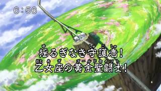 Trailer Saint Seiya Omega 37