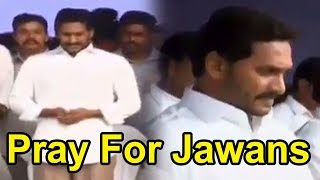 Ys Jagan Pray For Jawans | Ys Jagan Mohan Reddy Eluru Live Video | Top Telugu Media