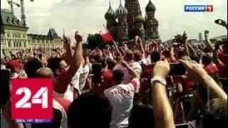 СМИ Британии: теплый прием болельщиков в Волгограде поразил англичан - Россия 24