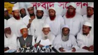 Bangla-Waz--5-May-Hefajute-Islam--by-ALLAMA-NURUL-ISLAM-OLIPURI-SAHEB.3gp